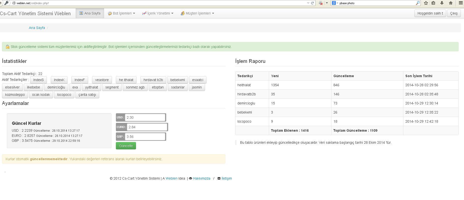tedarikci-xml-cs-cart-weblen-index.jpg